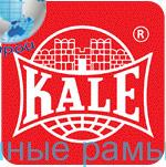 фурнитура для окон ПВХ kale
